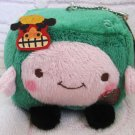 Passport Japan Hannari Tofu 2010 New Year Edition Plush Keychain Strap (B) Kawaii