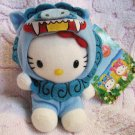 Sanrio Japan Hello Kitty Okinawa Plush Charm Strap (B) 2000 Kawaii