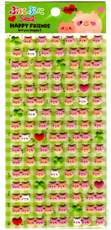 Pool Cool Japan Happy Friends Pigs Puffy Sticker Sheet Kawaii