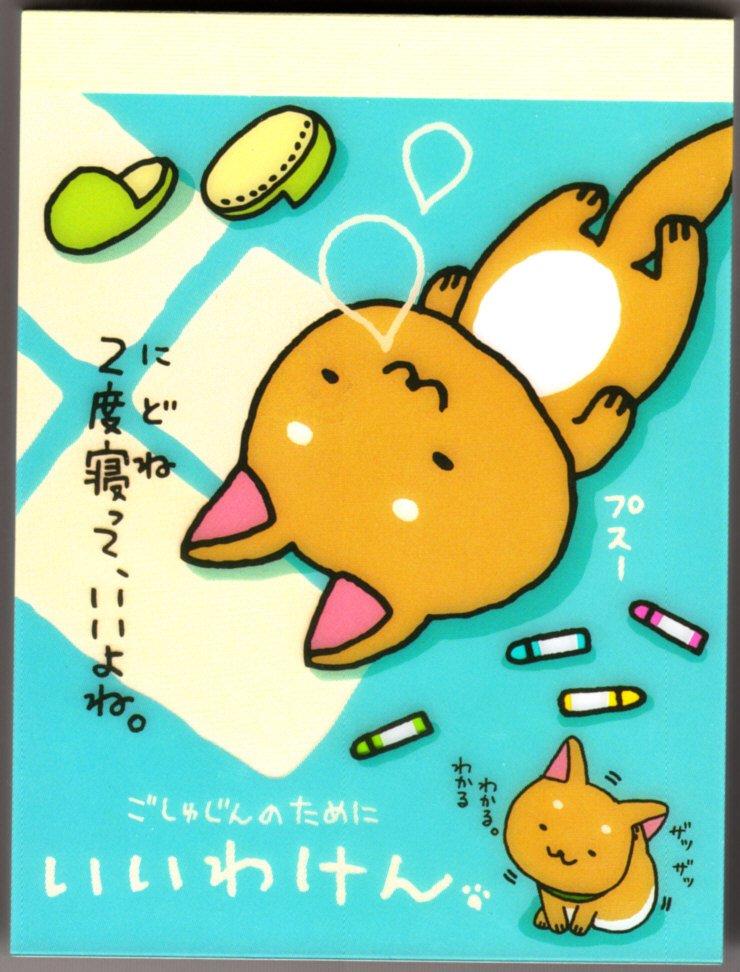 San-X Japan Iiwaken Mini Memo Pad (D) 2011 Kawaii