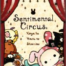 San-X Japan Sentimental Circus Mini Memo Pad (A) 2010 Kawaii