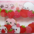 San-X Japan Mamegoma Big Block Eraser with Diecut Eraser (G) 2009 Kawaii