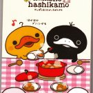 San-X Japan Kamonohashikamo Memo Pad with Stickers (B) 2010 Kawaii