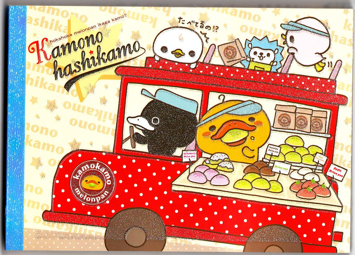 San-X Japan Kamonohashikamo Memo Pad with Stickers (C) 2010 Kawaii