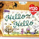 Kamio Japan Hello Hello Letter Set with Stickers Kawaii