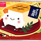 Passport Japan Hannari Tofu Letter Set Kawaii