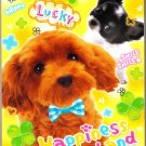 Kamio Japan Happiness Dog Land Memo Pad Kawaii
