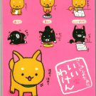 San-X Japan Iiwaken Memo Pad with Stickers (B) 2011 Kawaii