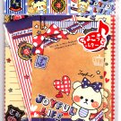 Q-Lia Japan Joyful Life Letter Set with Stickers Kawaii