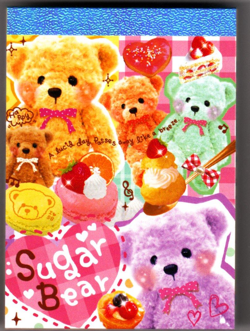Q-Lia Japan Sugar Bear Mini Memo Pad (E) Kawaii
