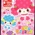 Mind Wave Japan Ruru Poodle Memo Pad with Stickers Kawaii