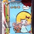 Crux Japan Oyatsu No Jikan Letter Set Kawaii