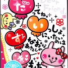 Mind Wave Japan Dear Friend Memo Pad with Postcard Kawaii