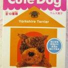 Kabaya Japan Cute Dog Yorkshire Terrier Plush Kawaii