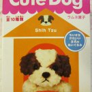Kabaya Japan Cute Dog Shih Tzu Plush Kawaii