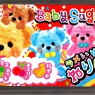 Q-Lia Japan Baby Sugar Erasers in Case Kawaii