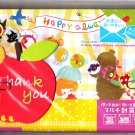 Q-Lia Japan Happy Always Mini Letter Set with Stickers Kawaii