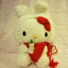 Sanrio Japan Hello Kitty Snow Bunny Plush 2010 Kawaii