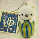 San-X + Green Camel Japan Nyanko Cat Hot Spring Mascot Plush Charm Keychain Strap Kawaii