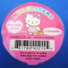 Sanrio Japan Hello Kitty Mini Diecut Erasers in Cup (Strawberry) 2007 Kawaii