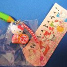 Sanrio Japan Hello Kitty Mascot Study Lucky Charm Strap (A) 2009 Kawaii