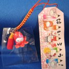 Sanrio Japan Hello Kitty Mascot Study Lucky Charm Strap (B) 2009 Kawaii