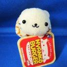 San-X + Green Camel Japan Nyanko Cat Cake Slice Mascot Plush Charm Keychain Strap Kawaii