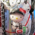 Sanrio Japan Rookies x Hello Kitty Mascot Charm Strap 2009 Kawaii