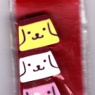 Sanrio Japan Pom Pom Purin Diecut Erasers Set of 5 2000 Kawaii