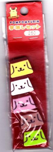 Sanrio Japan Pom Pom Purin Diecut Erasers Set of 5 2000 Kawaii
