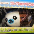 Mind Wave Japan Panda Plush Strap by Ban Dai New in Box Kawaii