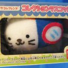 Mind Wave Japan Cat Plush Strap by Ban Dai New in Box Kawaii