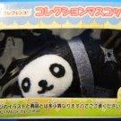 Mind Wave Japan Panda Ninja Strap by Ban Dai New in Box Kawaii