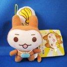 Eikoh Japan Usaru Mascot Plush Strap Kawaii