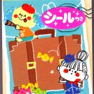 Kamio Japan Candy Holiday Mini Memo Pad with Sticker Kawaii