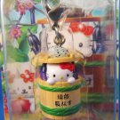 Sanrio Japan Hello Kitty Regional Mascot Charm Zipper Pull 2007 Kawaii