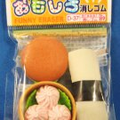 Daiso Japan Restaurant Diecut Erasers Set of 3 Kawaii