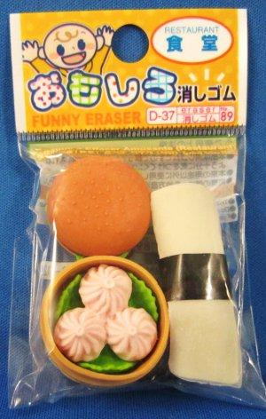 Daiso Japan Restaurant Diecut Erasers Set of 3 Kawaii