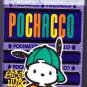 Sanrio Japan Pochacco Block Eraser 1996 Kawaii