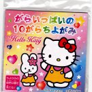 Sanrio Japan Hello Kitty Origami Craft Paper (C) Kawaii