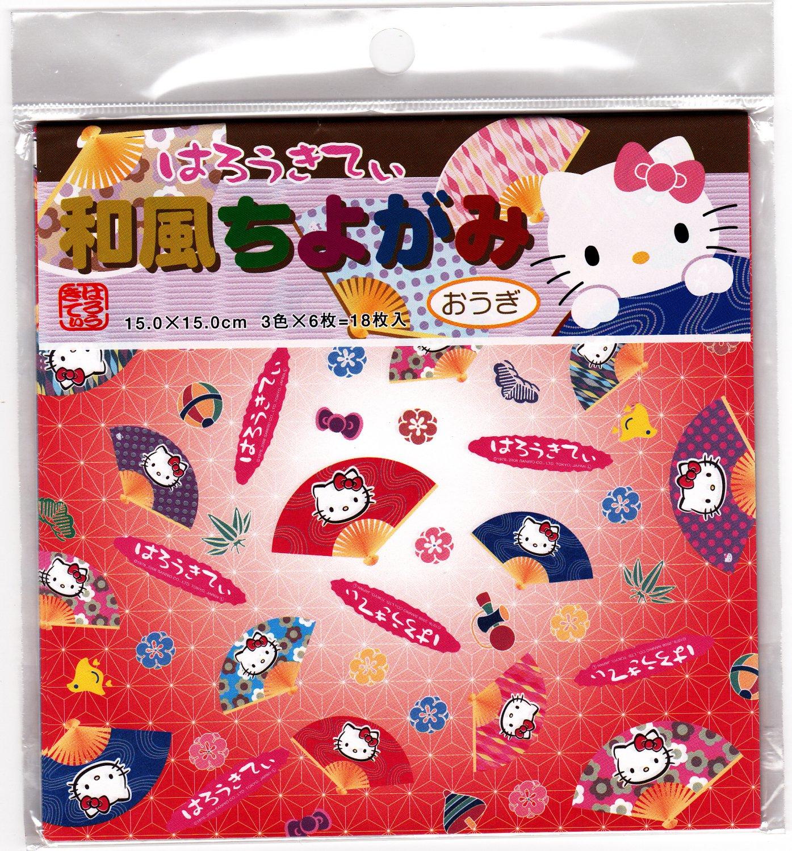 Sanrio Japan Hello Kitty Origami Craft Paper (D) Kawaii