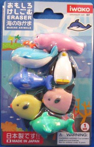 Iwako Japan Marine Animals Erasers Set of 6 Kawaii