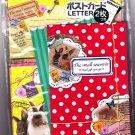 Q-Lia Japan The Small Souvenir Letter Set Kawaii