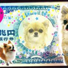 San-X Japan Cute Puppies Long Coupon Memo Pad with Stickers 2004 Kawaii