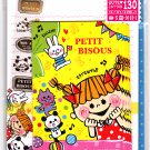 Mind Wave Japan Petit Bisous Letter Set with Stickers Kawaii