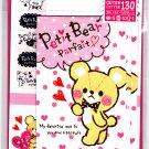 Mind Wave Japan Petit Bear Parfait Letter Set with Stickers Kawaii