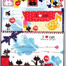 Q-Lia Japan I Love Cat Letter Set with Stickers Kawaii