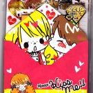 Kamio Japan Kiss Me Letter Set with Stickers (B) Kawaii