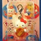 Sanrio Japan Hello Kitty Regional Mascot Charm Zipper Pull 2006 Kawaii