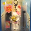 Sanrio Japan Hello Kitty Regional Mascot Charm Zipper Pull 2004 Kawaii